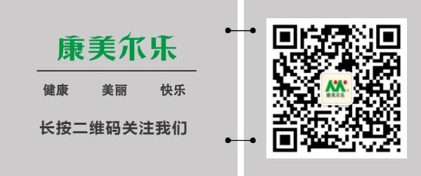 康美尔乐 亚博体育官网app加盟 亚博体育官网app招商 康美尔乐官方网站